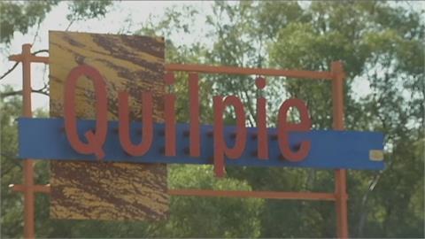 移居「奎爾皮郡」送26萬等同贈土地 詢問度爆表