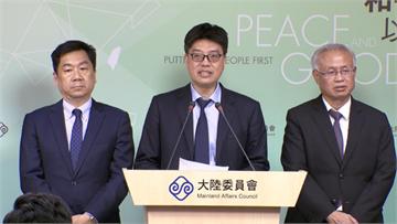快新聞/中國間諜稱介入台灣選舉 陸委會:將強化人員安全管理