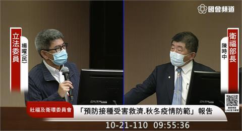 快新聞/COVID-19第3劑免費打! 陳時中:若未來流感化擬採「部分公費」