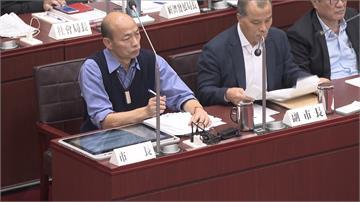 韓國瑜總質詢狂喊「高雄發大財」議長許崑源也跳出來護航
