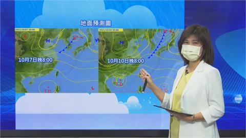 「獅子山」最快明天生成 恐又見雙颱! 國慶連假天氣曝光!