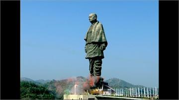 世界最高雕像亮相!印度130億台幣偉人雕像惹議