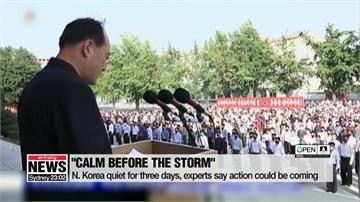 北朝鮮日前宣稱軍事演習無動靜 專家:暴風雨前的寧靜