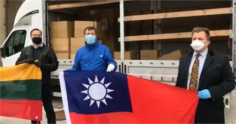 快新聞/來自立陶宛的感謝信!「87筆善款全來自台灣」超感人