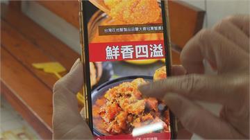 苗栗大閘蟹農遭盜圖 變「一頁式廣告」超低價蟹黃醬實為中國劣品