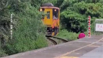 明知故犯!婦人「闖鐵軌自拍」「差幾步就撞上」火車長按喇叭急煞