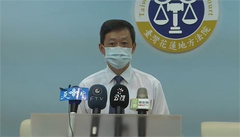 快新聞/過失致死擬修法「最重判10年」 花蓮地院曝新舊法適用規定