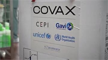 快新聞/COVAX首批60萬劑AZ疫苗今抵迦納 民眾免費接種