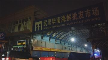 武肺爆發週年 CNN曝湖北疾控中心內部文件
