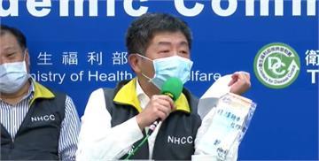 快新聞/南部孩童寄口罩給部長 陳時中靦腆笑暖回:很感動