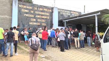 宏都拉斯監獄械鬥 至少18囚犯亡16人傷