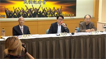 台灣民意基金會民調出爐 賴49.9%領先蔡27.7%