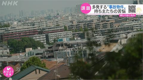 全球/「孤獨死」釀房價大跌 日本長者租屋頻碰壁