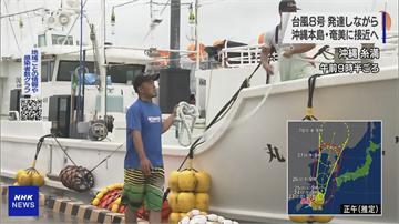 颱風「巴威」北襲日本 2外國人遭雷擊昏倒