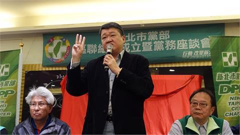 快新聞/民進黨新北市黨部區聯絡處成立 何博文:攜手正面迎戰8月的公投