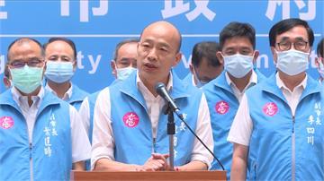 高雄130萬人支持韓國瑜?黃創夏舉「周子瑜」神比喻