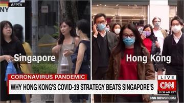 新加坡確診為何是香港六倍?專家分析:SARS教訓是關鍵