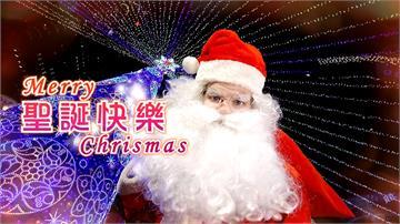 耶誕老人也會講客語?民眾驚嘆好特別