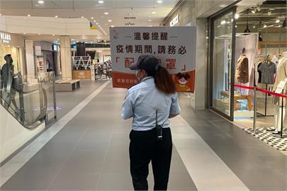 快新聞/林口三井Outlet自主停業3天大消毒! 京站再停3天