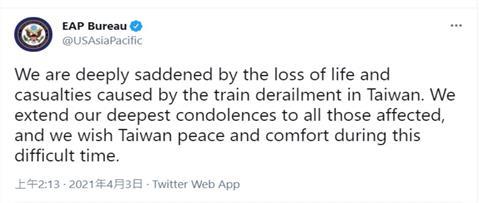 台鐵太魯閣號事故 美國國務院等國際社會表慰問
