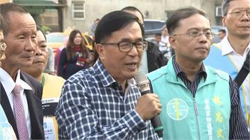 陳水扁回官田 喊支持蔡也替一邊一國拉票