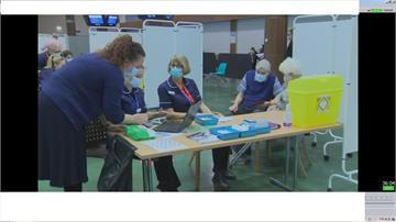 英格蘭開放7個大規模疫苗接種中心 高齡民眾首批施打