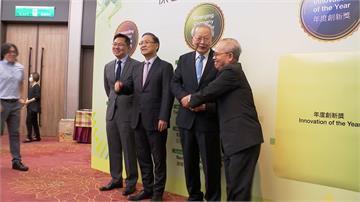 亞洲生技大會將登場 先頒發傑出生技產業獎