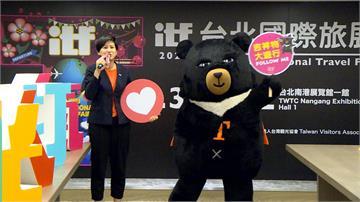 中秋雙十連假 2020台北國際旅展撿便宜!線上線下都能買好康