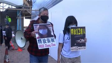12名反送中港人偷渡遭逮 法院首度開庭審理