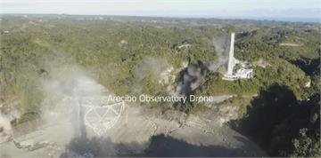 望遠鏡繃了 007電影景觀走入歷史