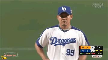 睽違12年日職先發 松坂大輔五局失3分吞敗