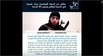 快新聞/都是我們做的!IS:維也納及阿富汗喀布爾大學恐攻都是伊斯蘭國戰士發動