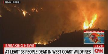 美西野火持續 36人不幸罹難