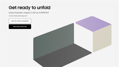 三星預告8/11發表新品 傳折疊機將亮相