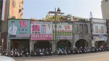 地價每坪200萬剩一半不到 台灣大道老屋求售  整合不易、不願賤價賣...乏人問津