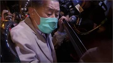 快新聞/黎智英保釋案今宣判 香港終審法院裁定繼續收押