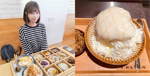涼夏吃豆花:搜羅全台 4 間特色新創豆花店家,九宮格配料讓你任選喜歡哪一味