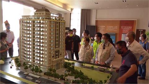 台南購物節最大獎開箱 830萬3房附車位