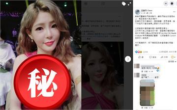 全場最辣!金曲獎中空爆乳「孟子73代孫」秀自拍近照 網:流鼻血了