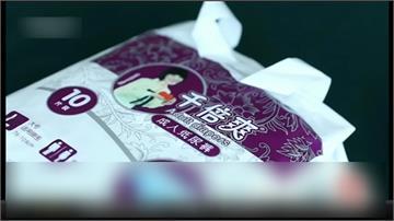 中國黑心貨再添一樁 紙尿褲棉芯回收再利用