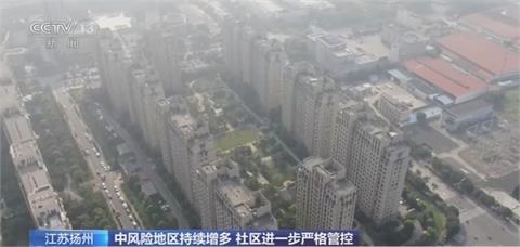 疫情擴散北京管制 揚州居民狂喊加油