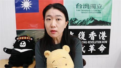 台灣中國相繼申請CPTPP 她評攤牌之戰:中共各方面絕不可能達到要求
