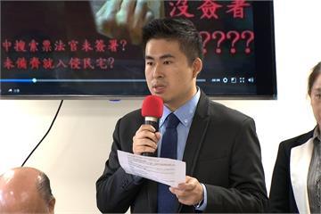 王炳忠控非法搜索 北院:法官用印同簽名效力