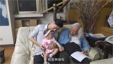 快新聞/林昶佐與女兒泡澡對話曝光  網驚:電影也成性平教材?