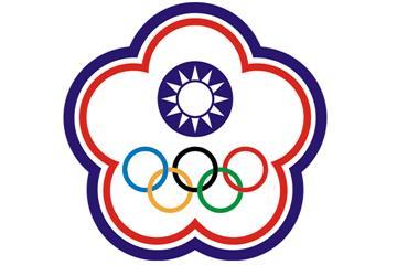 LIVE/2020東奧恐延期?中華奧會最新說明