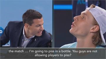 澳網風波 球員欲如廁被禁止!場上與裁判口角