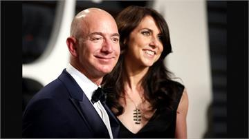 離婚成第3富婆 貝佐斯前妻將捐一半資產做公益