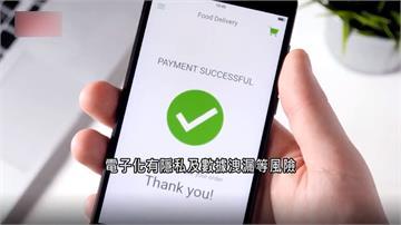 全球/中國行乞用支付寶、瑞典ATM難尋!無現金交易漸成世界主流