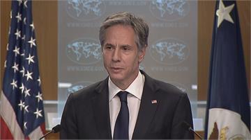 美國新任國務卿布林肯宣示就職 準駐聯大使聽證會挺台抵抗中國