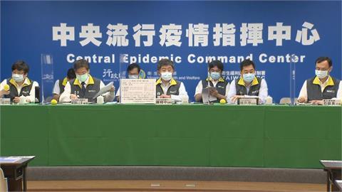 快新聞/今新增267例本土! 陳時中正式宣布「今起全國三級警戒至5/28」